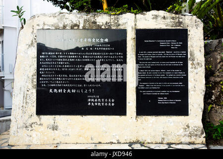Stele to commemorate the rescue of the staff of ship 'R. J. Robertson', stranded on the shores of Miyakojima in - Stock Photo