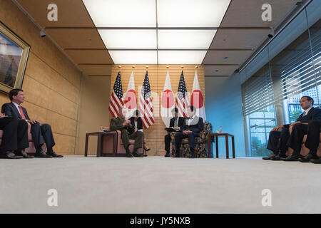 Tokyo, Japan. 18th Aug, 2017. U.S. Chairman of the Joint Chiefs Gen. Joseph Dunford, left, during a bilateral meeting - Stock Photo