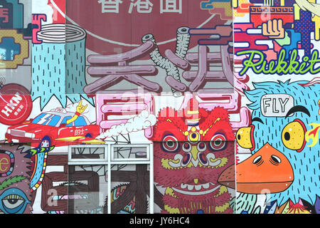architecture building cartoon graffiti - Stock Photo