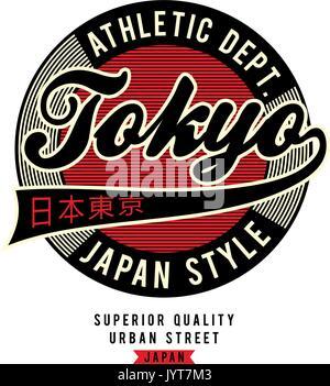 Athletic Japan Style - Stock Photo