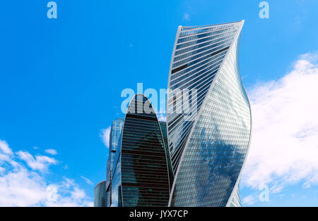 Moscow city, Russia part of the skyscraper. - Stock Photo