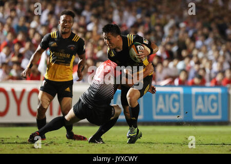 Tokyo, Japan. 18th Aug, 2017. Kosei Ono () Rugby : Japan Rugby Top League 2017-2018 match between Canon Eagles 5 - Stock Photo