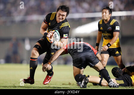 Tokyo, Japan. 18th Aug, 2017. Shinya Makabe () Rugby : Japan Rugby Top League 2017-2018 match between Canon Eagles - Stock Photo