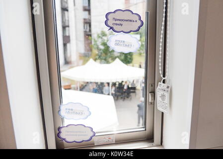 VORONEZH, RUSSIA - AUGUST 24, 2017: A window of the first Russian-Japanese two-storey smart home made of wood and - Stock Photo