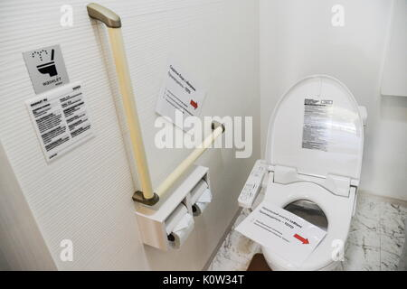 VORONEZH, RUSSIA - AUGUST 24, 2017: Intelligence toilet of the first Russian-Japanese two-storey smart home made - Stock Photo