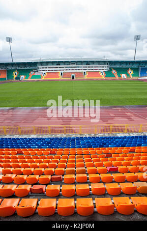 Central Stadium of Kazan the homeground of the football team Rubin Kazan, it will be used as a training ground during - Stock Photo