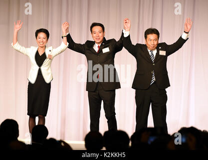 Tokyo, Japan. 1st Sep, 2017. Seiji Maehara (C) greets party members after being selected as the new leader of the - Stock Photo
