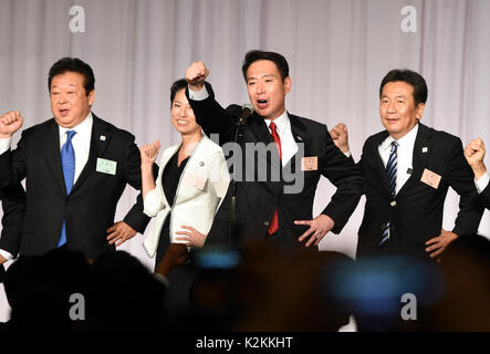 Tokyo, Japan. 1st Sep, 2017. Seiji Maehara (2nd R) shouts slogans after being selected as the new leader of the - Stock Photo