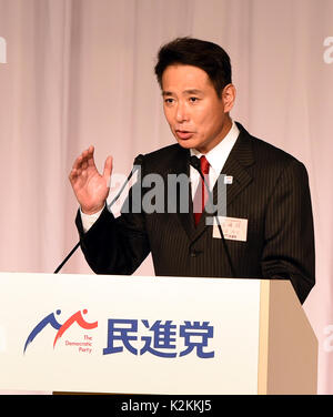Tokyo, Japan. 1st Sep, 2017. Seiji Maehara speaks after being selected as the new leader of the main opposition - Stock Photo