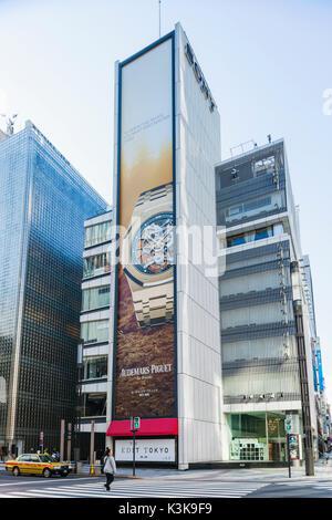 Japan, Hoshu, Tokyo, Ginza, Sony Building - Stock Photo