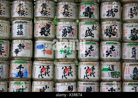 Sake barrels, Meiji Jingu Shrine Tokyo, Japan - Stock Photo