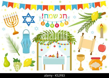 Happy Sukkot icon set, flat, cartoon style. Collection objects, design elements. Jewish Feast of Tabernacles with - Stock Photo