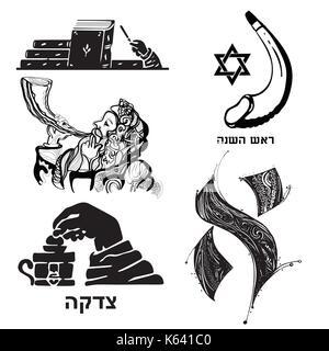 Rosh Hashanah Jewish New Year design elements. Doodle icons set. Hebrew text Happy New Year . Rosh Hashanah symbols. - Stock Photo