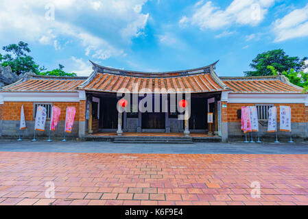 TAIPEI, TAIWAN - JULY 03: This is entrance to Lin An Tai historical house and museum where people come to see traditional - Stock Photo