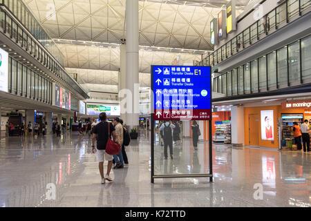Airside arrivals area Hong Kong International Airport Check Lap Kok. Jayne Russell/Alamy Stock Photo - Stock Photo