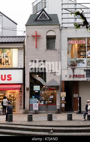Kyoto, Japan -  May 16, 2017: Christian bookstore in a small building in Japan - Stock Photo