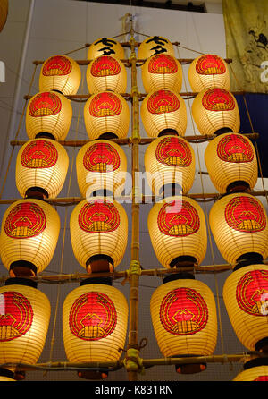 Akita, Japan - May 17, 2017. Kanto Lanterns at museum in Akita, Japan. Akita Kanto Festival Important Intangible - Stock Photo