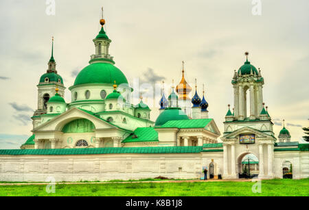 Spaso-Yakovlevsky Monastery or Monastery of St. Jacob Saviour in Rostov, the Golden Ring of Russia - Stock Photo