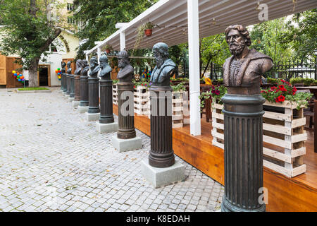 MOSCOW, RUSSIA - SEPTEMBER 16, 2017: sculptures on Alley of the Rulers of Russia at courtyard of museum of Military - Stock Photo