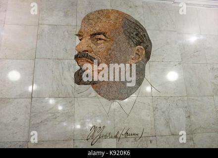 Mosaic artwork depicting former Soviet leader Vladimir Lenin at Biblioteka Imeni Lenina metro station, Moscow, Russia. - Stock Photo