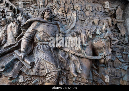 Closeup detail of Monument to Prince Vladimir The Great, Borovitskaya Square, Moscow, Russia - Stock Photo