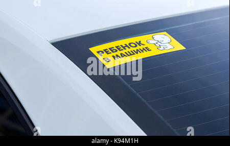 Traffic sign on the board of car. Text in russian: Baby on board - Stock Photo