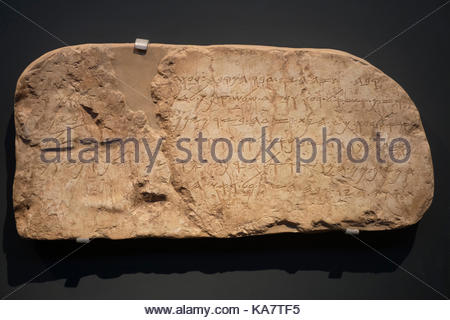 Copy of the Siloam inscription or Shiloah inscription a passage of inscribed text  dated to the 8th century BCE - Stock Photo