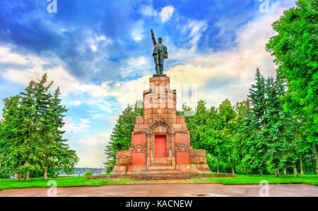 Soviet monument to Vladimir Lenin in Kostroma, Russia - Stock Photo