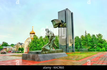 Monument to the fighters of the Revolution on Revolution Square in the city of Ivanovo, Russia - Stock Photo