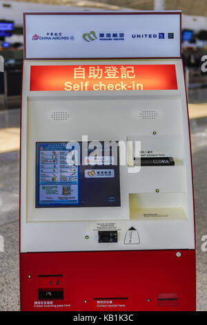 Check in machine at the airport, Hong Kong, - Stock Photo