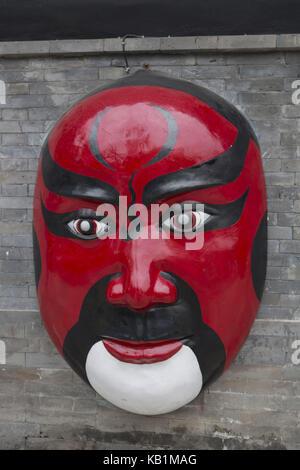 Traditional mask, Splendid China park, Shenzhen, - Stock Photo
