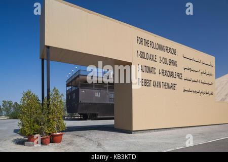 UAE, Abu Dhabi, Shanayl, Emirates National Car Museum, car collection of Sheikh Hamad Bin Hamdan Al Nahyan, also - Stock Photo