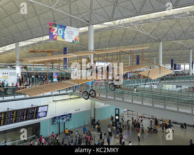 View of the Departure Hall at Hong Kong International airport. - Stock Photo