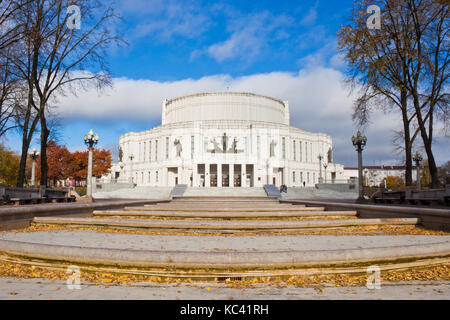 National opera and ballet theatre of Belarus in Minsk - Stock Photo