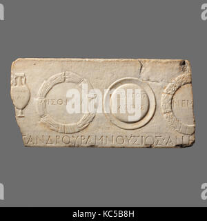 Marble relief fragment depicting athletic prizes, 2nd century A.D - Stock Photo
