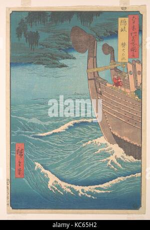 六十余州名所図会 隠岐 焚火の社, The Takihi Shrine, Oki Province, from the series Views of Famous Places in the Sixty-Odd Provinces, - Stock Photo
