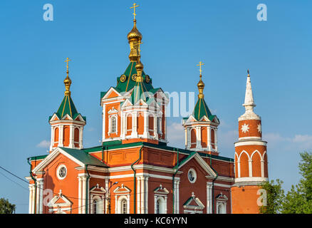 Cathedral of the Exaltation of the Holy Cross in Kolomna, Russia - Stock Photo