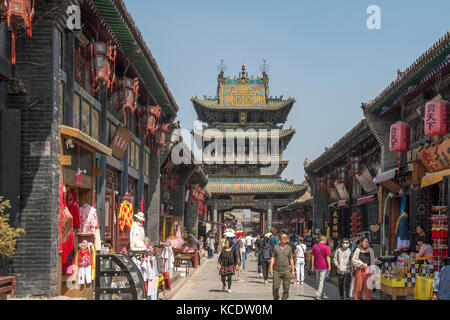 Market Tower and Ming-Qing (South Street) in Ancient City of Pingyao, Shanxi, China - Stock Photo