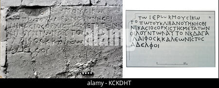 6155. Hamat Gader, Greek inscription from the Roman period baths in southern Golan near the Sea of Galilee - Stock Photo