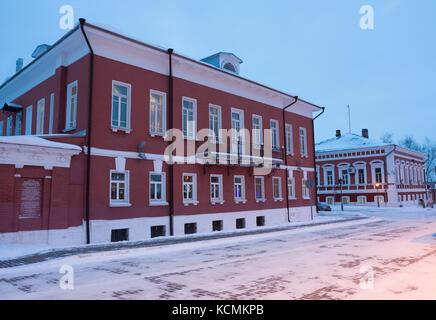 Kolomna, Moscow Region, Russia. Kolomna Local History Museum. - Stock Photo