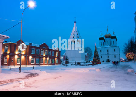Kolomna, Moscow Region, Russia. School, Cathedral Bell Tower And Assumption Cathedral In Cathedral Square Kolomna - Stock Photo