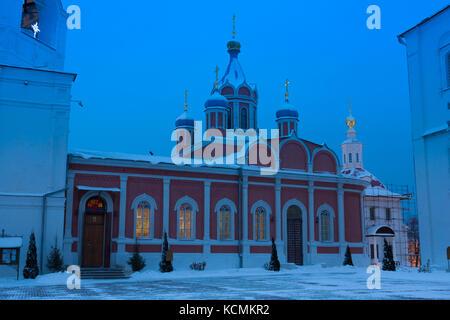 Kolomna, Moscow Region, Russia. Temple Tikhvin Icon God Mother In Cathedral Square Kolomna Kremlin. - Stock Photo
