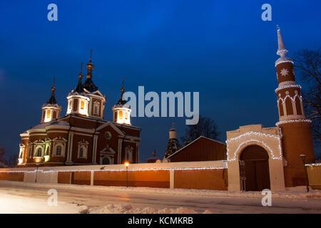 Kolomna, Moscow Region, Russia. Assumption Brusensky Female Monastery On Territory Of Kolomna Kremlin. - Stock Photo