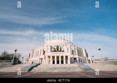 The National Academic Bolshoi Opera And Ballet Theatre Of The Republic Of Belarus In Minsk, Belarus - Stock Photo