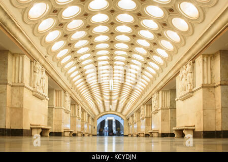 Elektrozavodskaya station.  It is one of the most spectacular and better-known stations of the system. Built as - Stock Photo