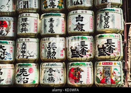 Street scene of Sake barrels in Yoyogi Park,Tokyo, Japan - Stock Photo