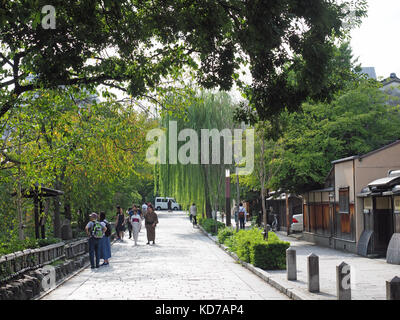 View looking along Shirakawa-minami Dori a traditional Japanese street in Kyoto Japan - Stock Photo