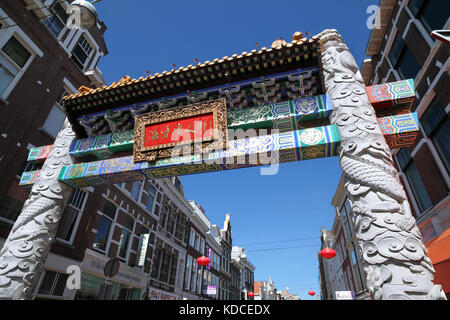 The Chinese gate - the entrance to the Chinese district in The Hague. - Stock Photo