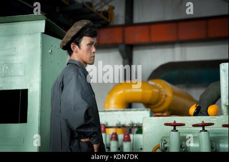 L'usine chimique de Hungnam Fertiliser Complex à Hamhung est le principale site chimique et industrielle de corée - Stock Photo