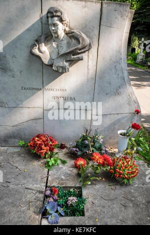 Headstone and grave of Yekaterina Alexeyevna Furtseva, an influential woman in Soviet politics, at Novodevichy Cemetary, - Stock Photo